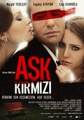 Ask Kirmizi pictures.