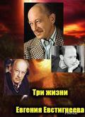 Evgeniy Evstigneev - Tri jizni Evgeniya Evstigneeva - wallpapers.