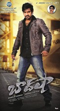 Baadshah pictures.