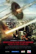 Battle: Los Angeles pictures.