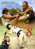 Kong shou ru bai ren pictures.