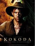 Kokoda pictures.