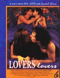 Lovers, Lovers - wallpapers.