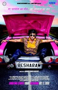 Besharam - wallpapers.
