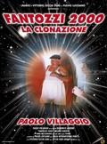 Fantozzi 2000 - La clonazione - wallpapers.