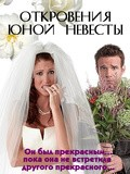 Confessions of an American Bride - wallpapers.