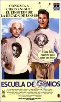 Real Genius pictures.