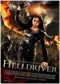 Helldriver pictures.