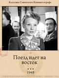 Poezd idet na Vostok pictures.