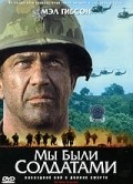 We Were Soldiers pictures.