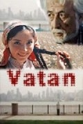 Vatan - wallpapers.