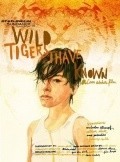 Wild Tigers I Have Known - wallpapers.