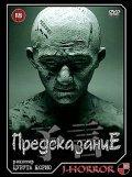 Yogen pictures.