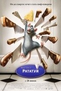 Ratatouille pictures.