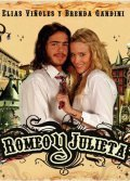 Romeo y Julieta pictures.