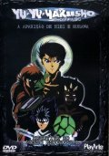 Yu yu hakusho  (serial 1993-2006) pictures.