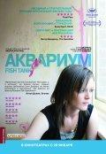 Fish Tank - wallpapers.