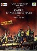 Zaire, le cycle du serpent pictures.