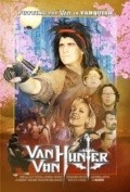 Van Von Hunter - wallpapers.