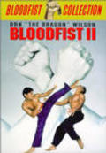 Bloodfist II pictures.