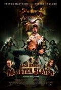 Jack Brooks: Monster Slayer pictures.