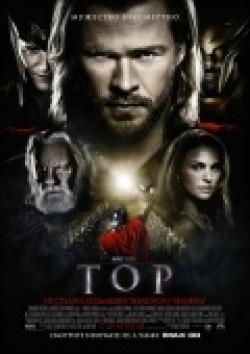 Thor pictures.