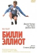Billy Elliot pictures.