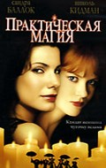 Practical Magic pictures.