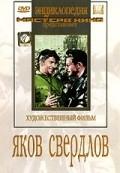 Yakov Sverdlov pictures.