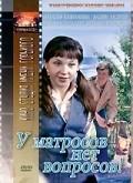 U matrosov net voprosov - wallpapers.