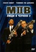 Men in Black II - wallpapers.