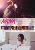 Nana - wallpapers.