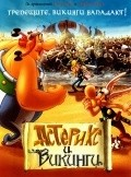 Asterix et les Vikings - wallpapers.
