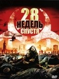28 Weeks Later pictures.