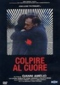 Colpire al cuore - wallpapers.