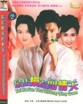 Zui jia sun you chuang qing guan pictures.