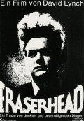 Eraserhead pictures.