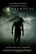 Apocalypto - wallpapers.